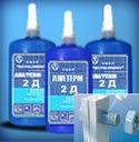 Купить герметик Анатерм-2Д по низкой цене